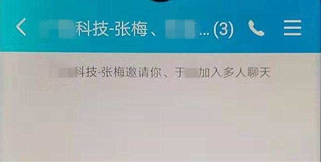 财务被骗3500万元,主犯藏身柬埔寨也难逃法网!上海警方捣毁特大跨境