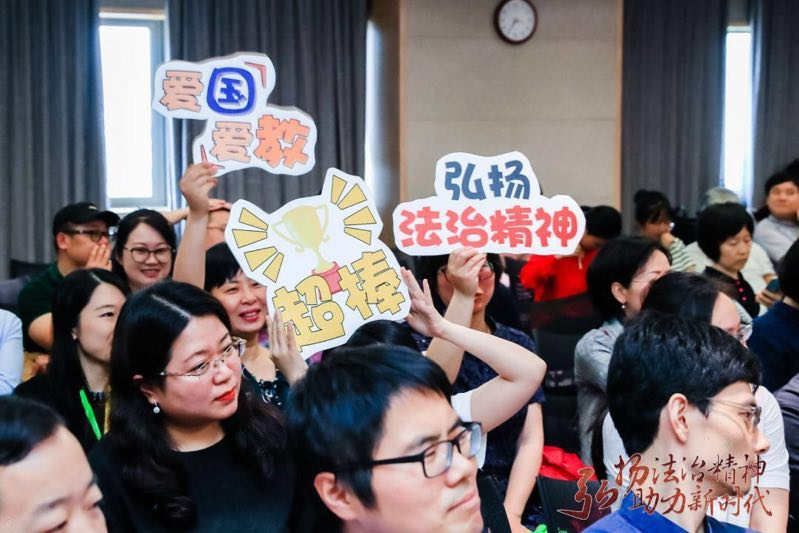 200多人参加上海市宗教事务条例知识竞赛,基督教、佛教、道教代表队名列前三