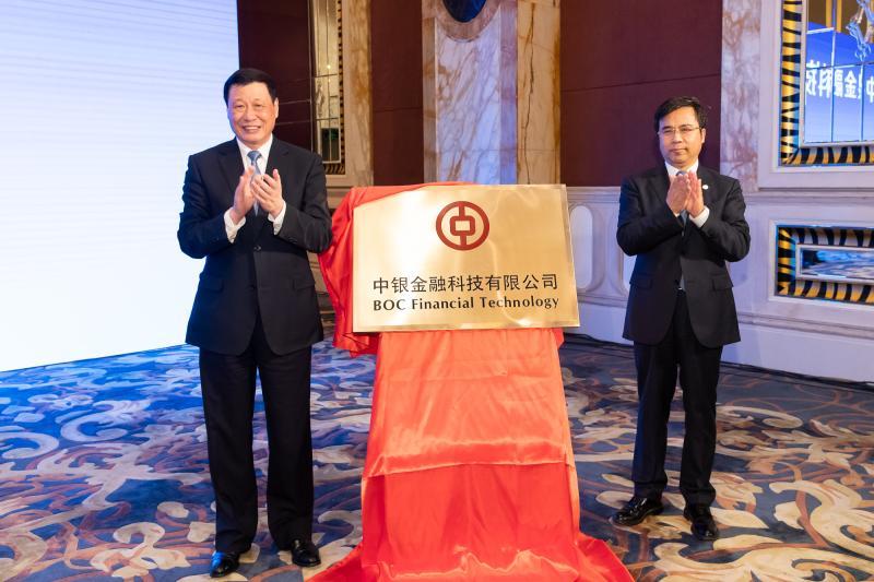 三家大型金融机构落子上海,上海市长与中行行长、交行行长、中金董事长出席
