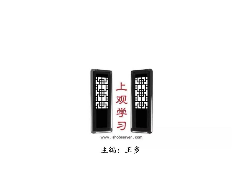 新中��70年:�纳虾3鞘凶��w�c社