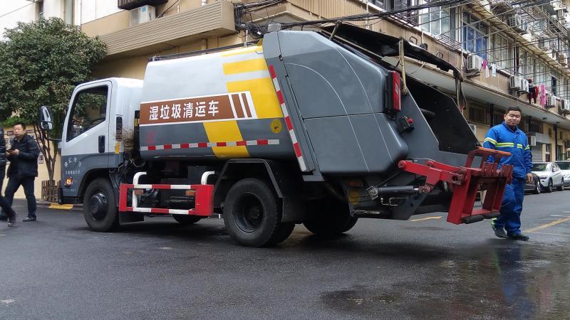 上海集中回��垃圾分��狳c��},