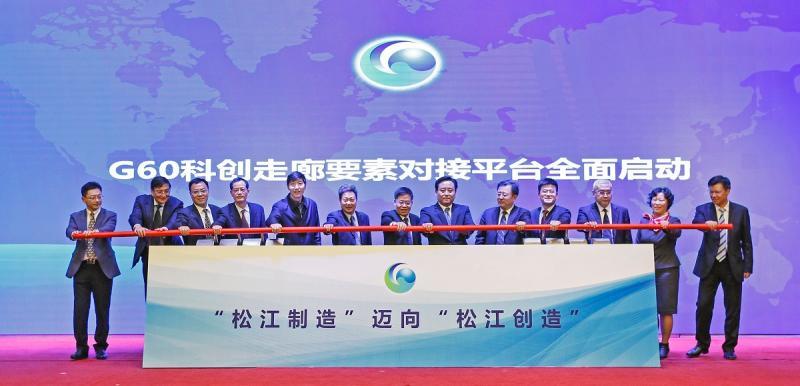 世界城市群大数据屏上,以上海松江为策源地的长三角G60科创走廊,为何聚成光带(图10)