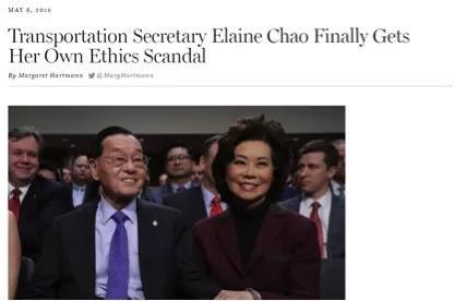 """《纽约时报》""""扒皮""""美国交通部长、美籍华人赵小兰""""通中"""""""