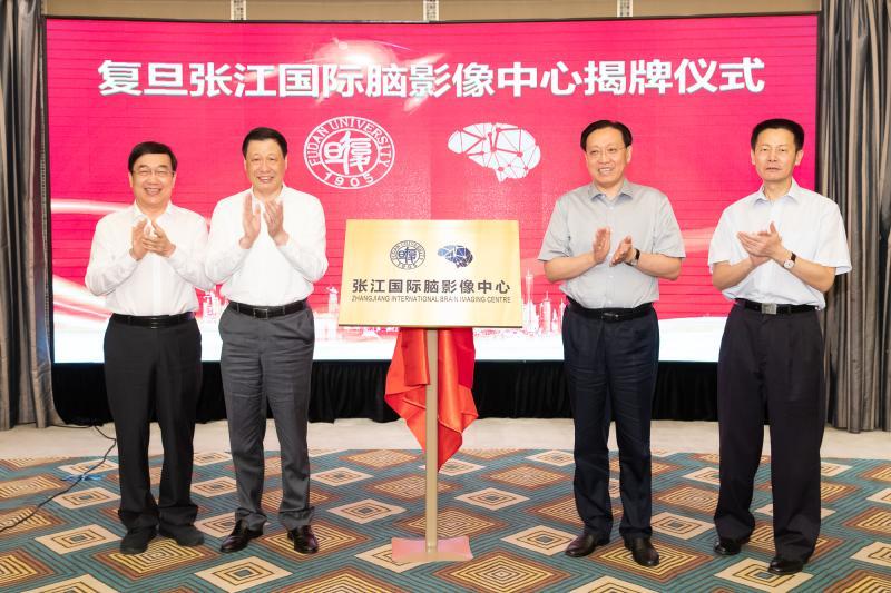 定了!国家发改委等部委支持,上海将建人工智能创新发展高地