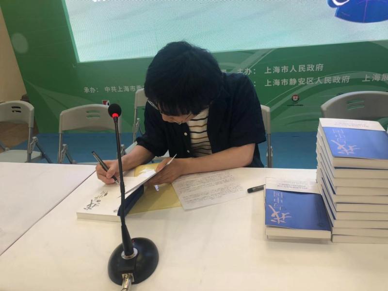 习主席给他回过信,这位日本青年来到上海书展