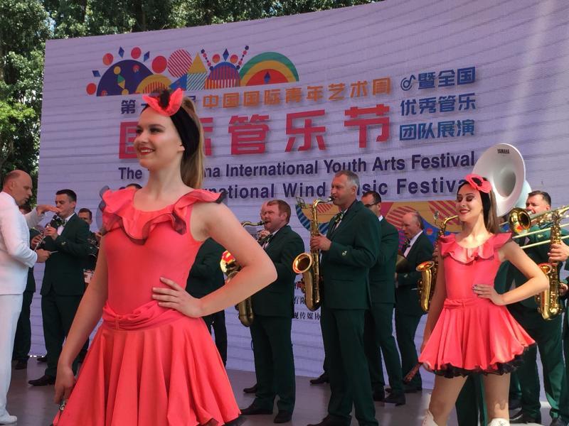 (北京来信)国际管乐团在世园会奏响《歌唱祖国》,中国国际青年艺