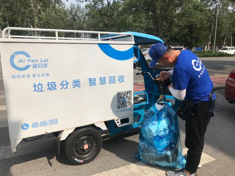 垃圾分类的北京试点:居民只需干、湿两分,专业公司二次细分为50多类