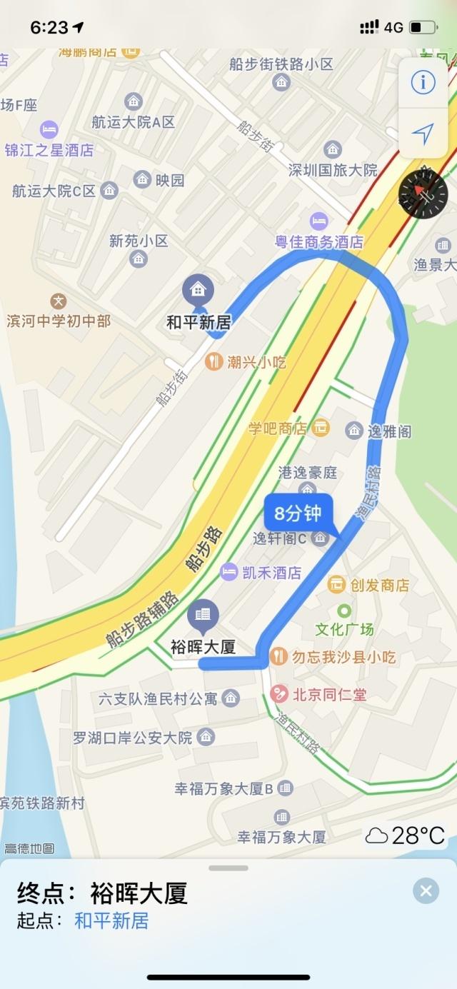 深圳一大廈晃動 專家正在對房屋進行檢測
