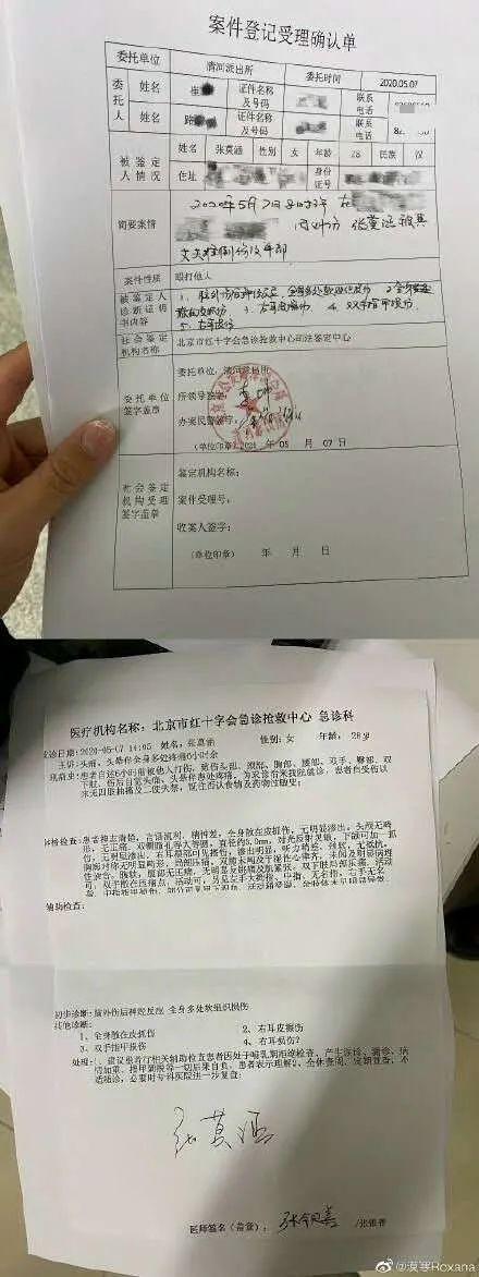 张培萌妻子称只想要女儿抚养权 张培萌否认 网友:真的太过分了