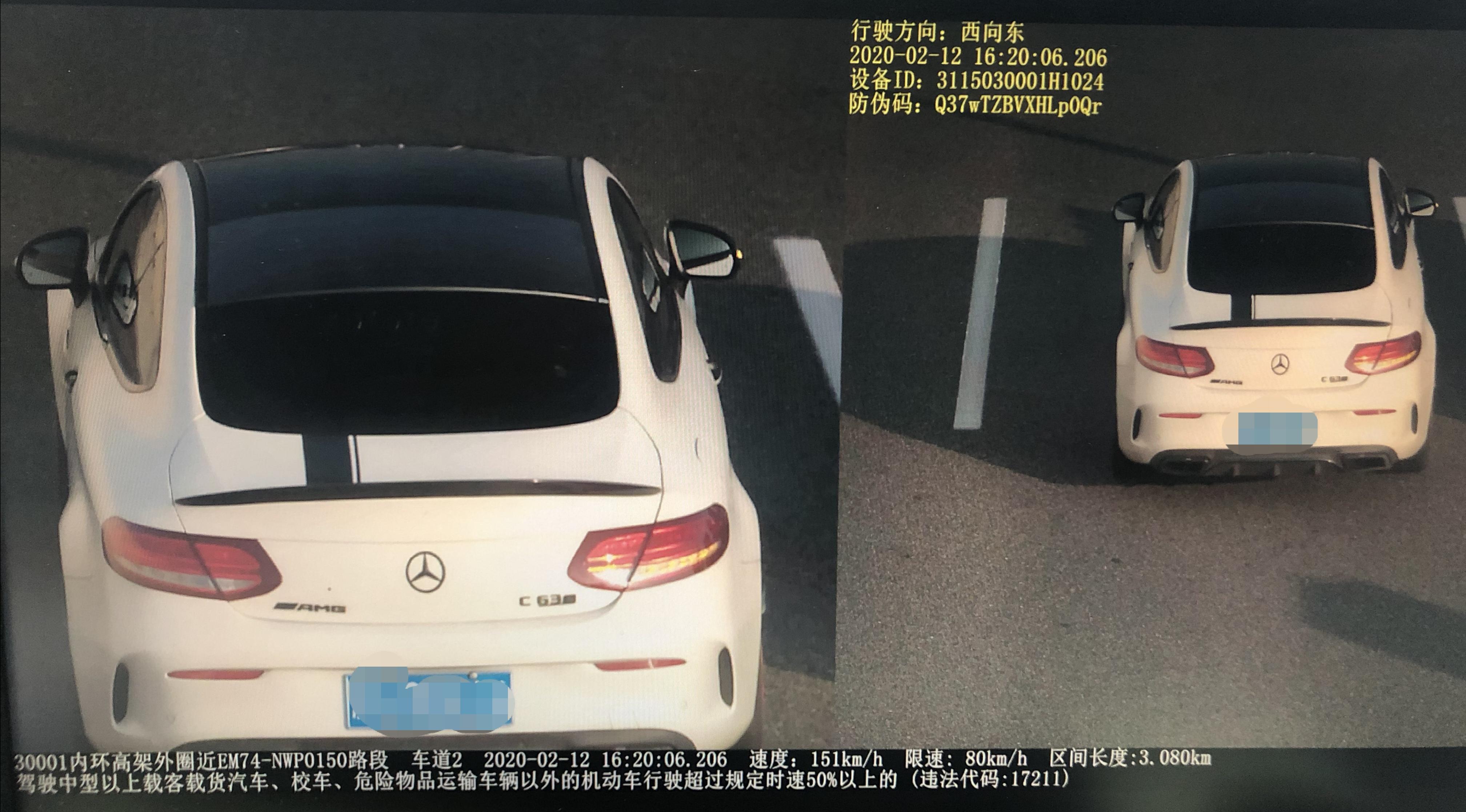 路况好开得快没注意?上海一奔驰车任性狂飙,时速151公里,还遮挡号