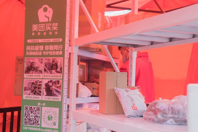 美团买菜在上海社区安装超400个自提货架,或永久保留