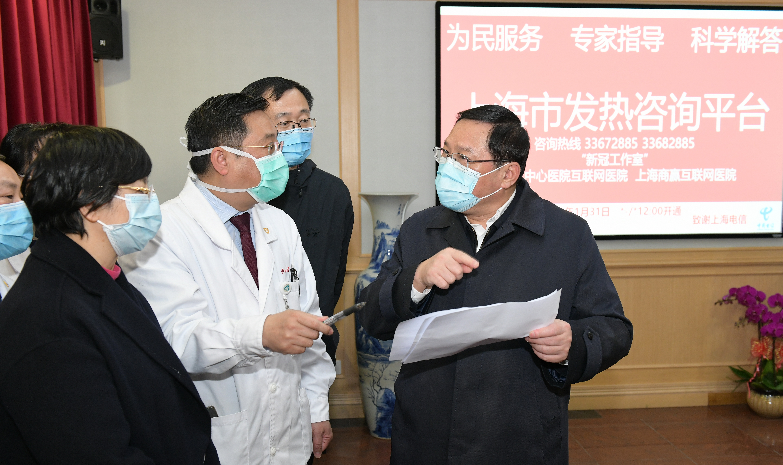 特殊元宵节,李强书记亲切慰问连续奋战在抗疫最前线的全市医务人员