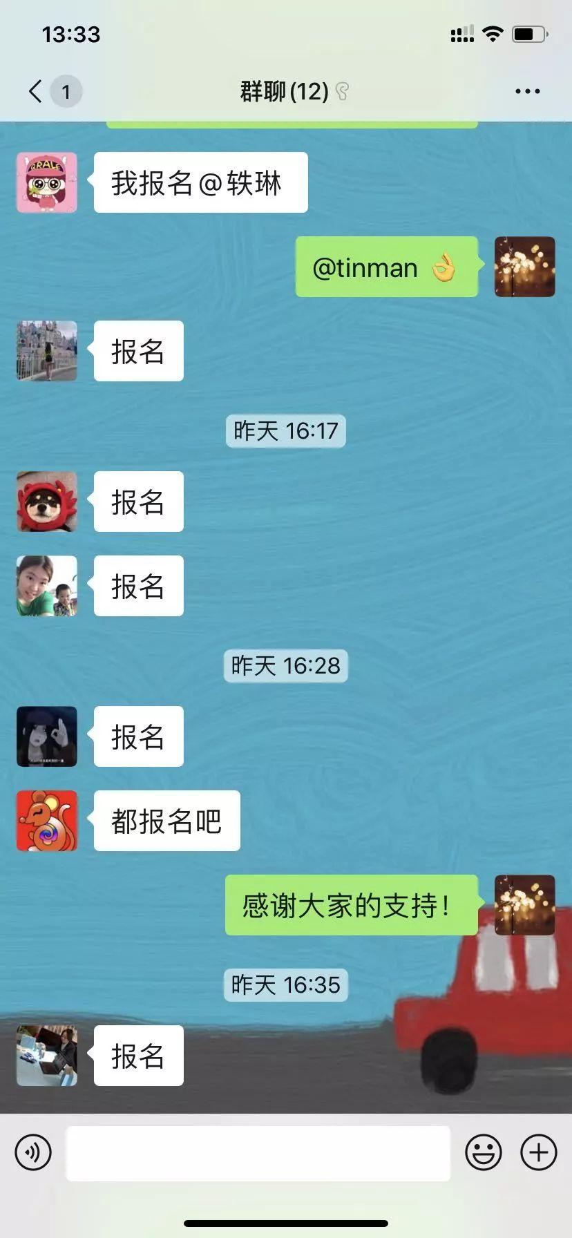 """""""大家好好过节,武汉前线有我们!""""元宵节,这对上海夫妻却无法团"""
