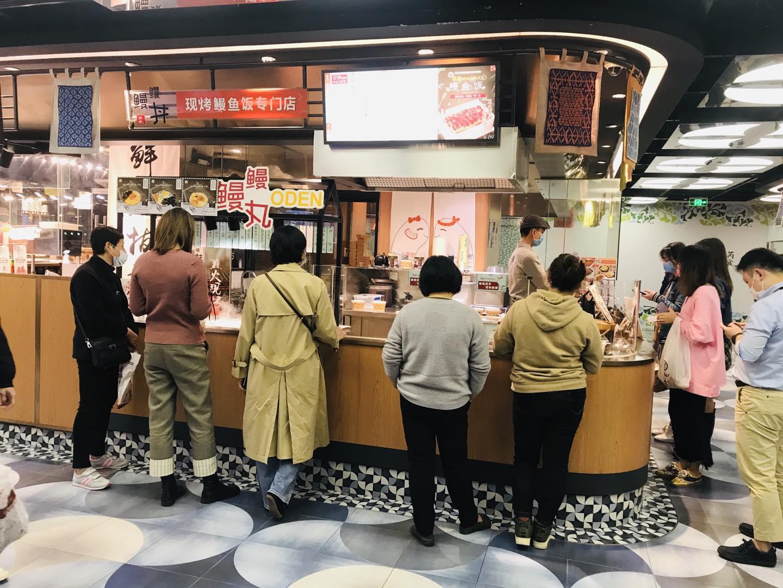 南京西路商场美食街复苏 私人房东为小店免租200万