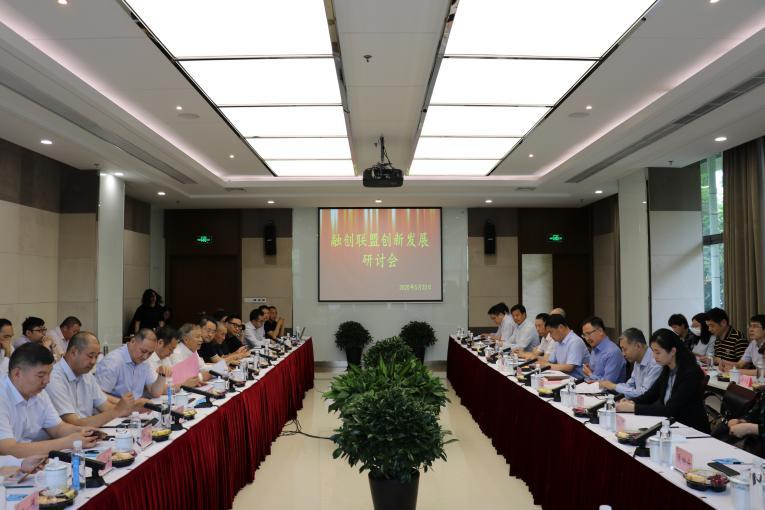上海高新产业融创服务战略联盟创新发展战略研讨会在青浦召开