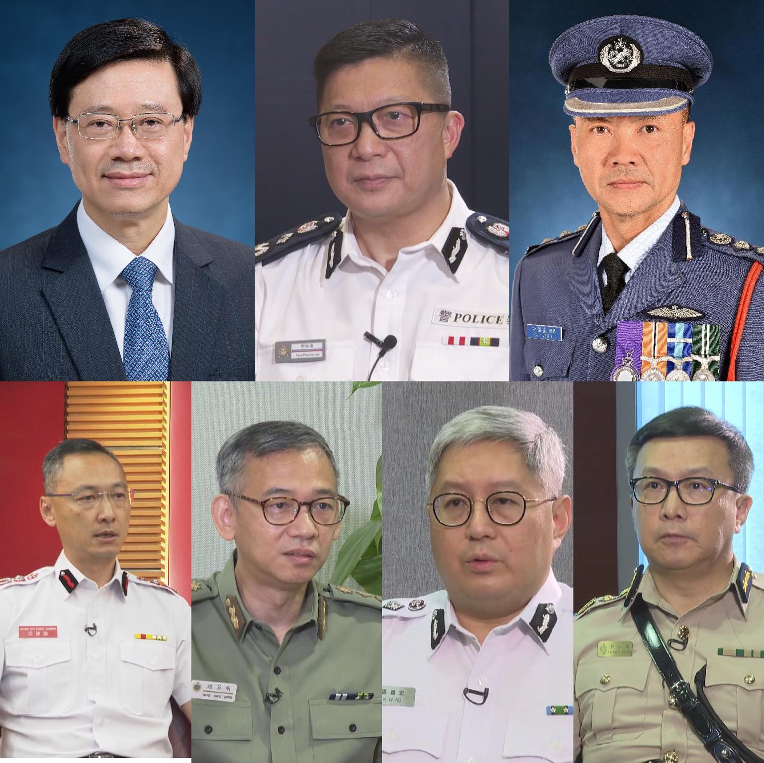 央视新闻|香港特区政府保安局局长与六个纪律部队首长欢迎及支持通过《港区国安法》