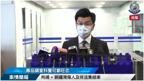 环球网 香港律师被暴徒当街围殴,警方拘捕6名男子