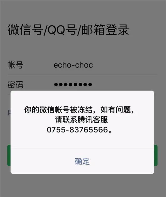 工人日报|有QQ和微信的注意,官方发布重要提醒!