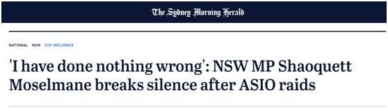 环球时报|因称赞中国防疫被搜查,澳议员:我没有做错任何事