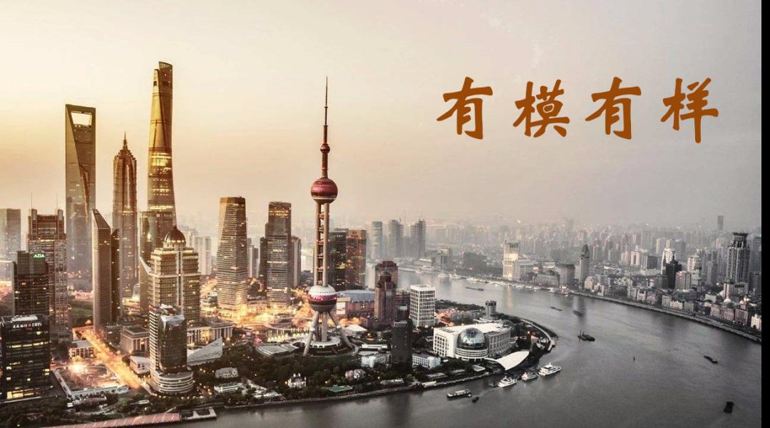 澎湃新闻|上海滩上的金童玉女们——季昕华印象