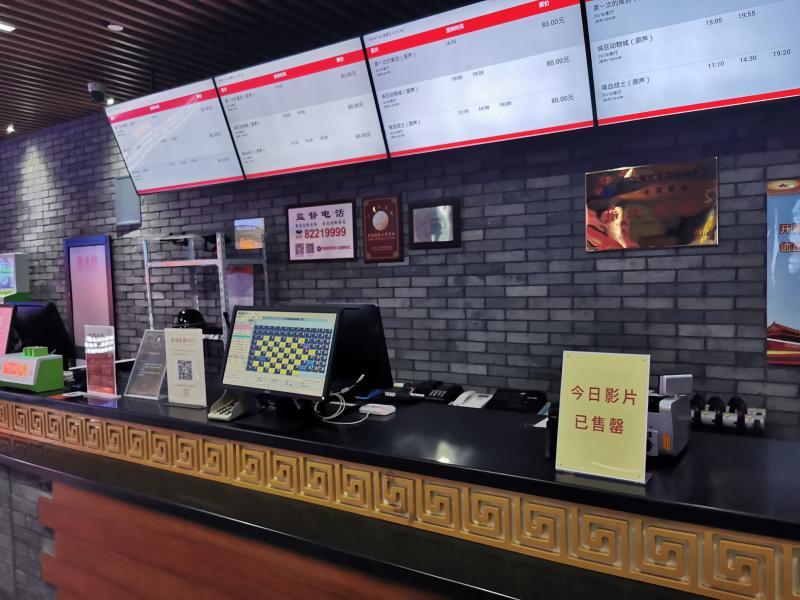 北京影院复工首日票价最低1元,两位经理:不考虑盈利,重新培养观影