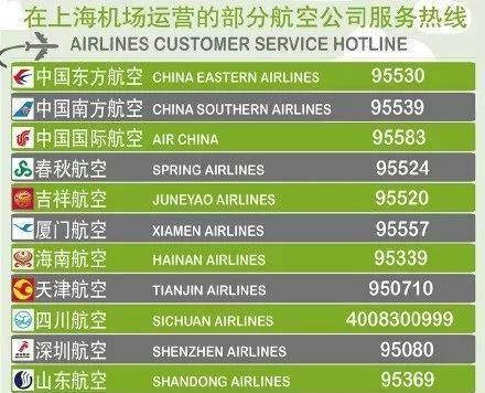 央视新闻客户端|受天气影响上海两大机场部分航班取消、崇明客轮全线停航
