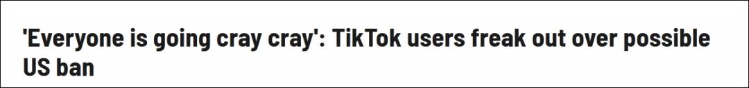 美国年轻人:拯救TikTok!特朗普竞