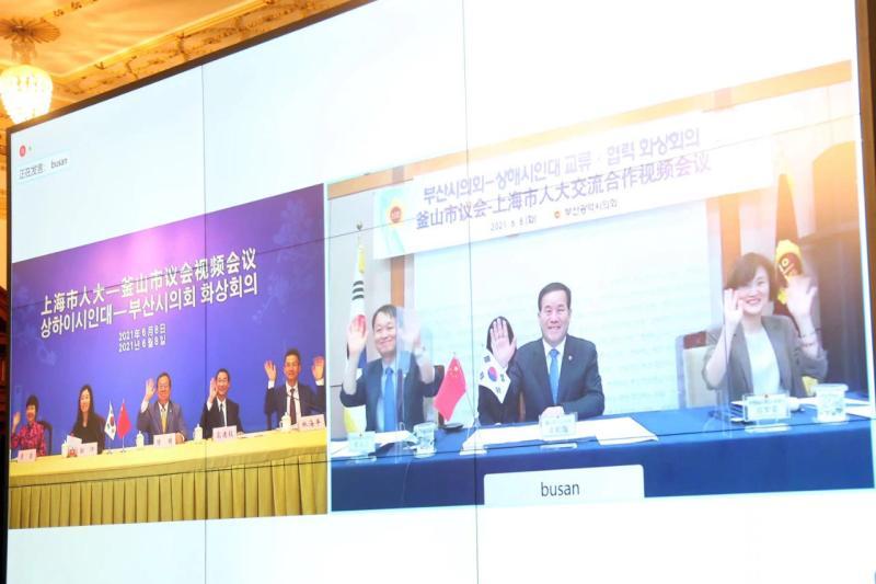 """一个月里,上海人大与韩国釜山议会、俄罗斯圣彼得堡立法大会""""云上""""会谈"""