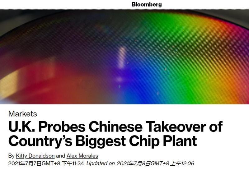 约翰逊:我不希望反华情绪赶走每一笔中国投资插图(1)