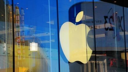蘋果在中國啟動新計劃