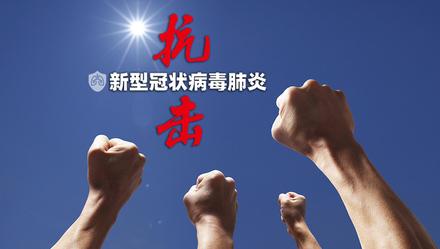 """上海文艺界发起""""艺起前行""""抖音主题活动,汇聚人文关怀的暖流"""