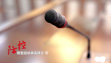 刚刚,活动轨迹公布!12日广州新增本土确诊6例,涉白云荔湾