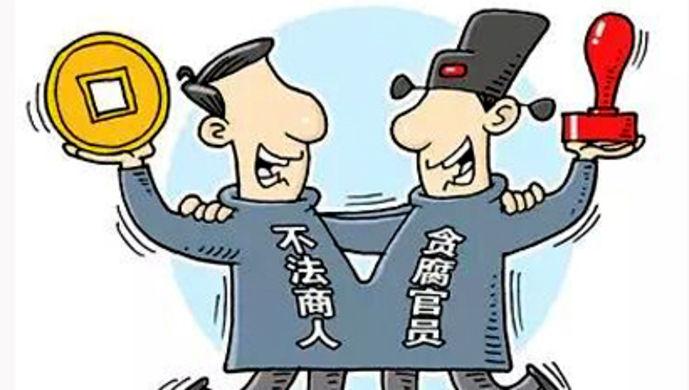 """人民日报评新型政商关系:崇""""亲""""..."""