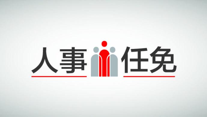 佳兆业二代郭晓群开始独当一面掌管科技上市平台