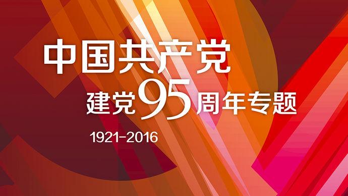 """""""80后""""清华硕士将任团省委副书记"""