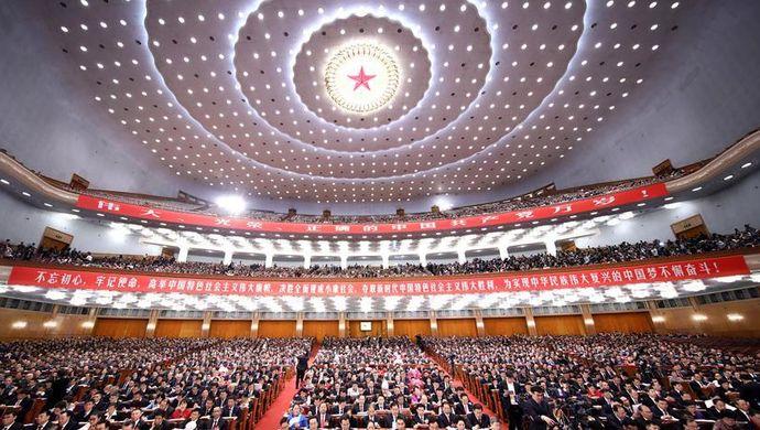 华商基金评中央经济工作会议:关注国企改革主题行情