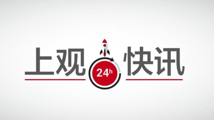 """""""一带一路""""律师联盟在广州成立"""