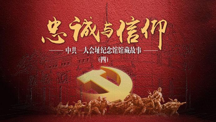 """海南岛国际电影节闭幕首届""""金椰奖""""十大奖项揭晓"""