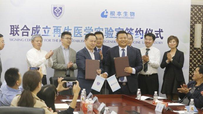 全国首批102家细胞机构获批,首个生物细胞中心将开建
