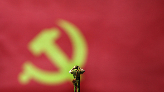 """共产主义""""虚无缥缈论"""",背后暴露出怎样的意识形态问题?"""