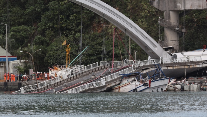 台湾地标大桥坍塌,初步通报来了