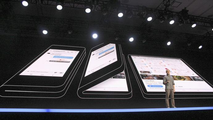 大颠覆!手机屏,可以折叠了!全球手机市场是否被