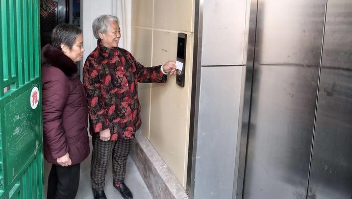 虹口区又有两部加装电梯竣工启用