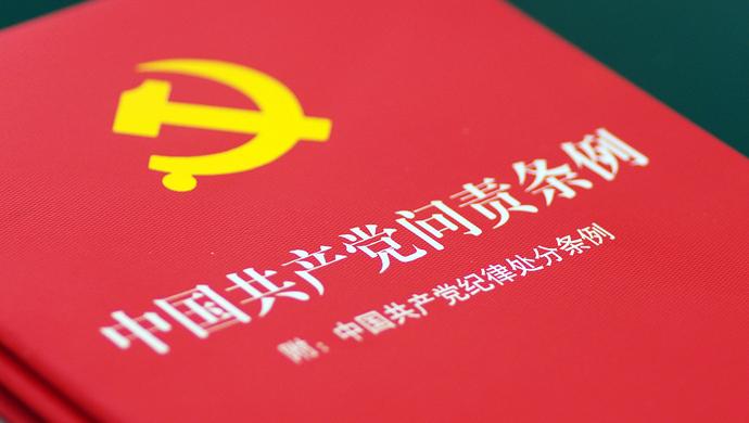 武汉人民检察院原检察长孙光骏被双开,通报指