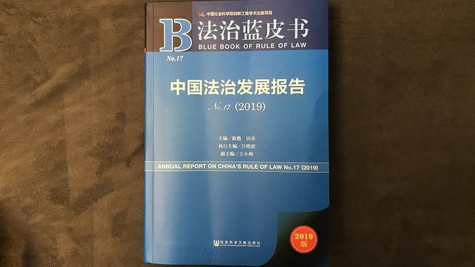 中国政府透明度指数发布 安徽位?#37038;?#32423;政府第一