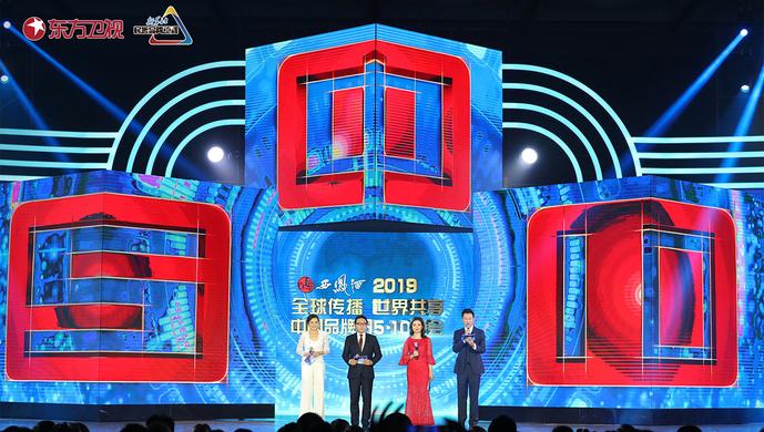 """诠释中国品质,为中国品牌点赞,《中国品牌日5·10晚会》今晚播出"""">诠释中国品质,为中国品牌点赞,《中猎奇av百度贴吧国品牌日5·10晚会》今晚播出"""
