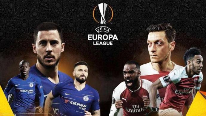 Image result for 欧罗巴联赛