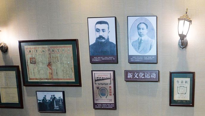 """从五四运动到中国共产党创建,""""伟大觉醒""""如何走向""""伟大开端""""?"""