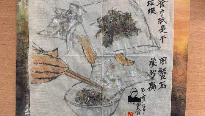 垃圾分类谁最有创意?上海调研16个区后告诉你