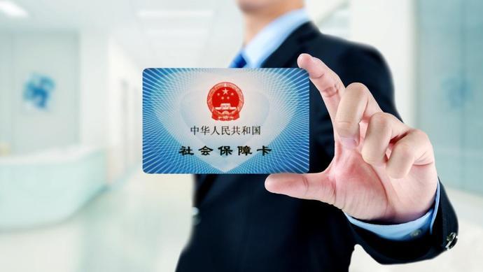 市医保查询个人账户_上海市民医保个人账户资金购买商业医疗险更方便了!--上观